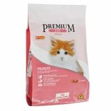 Royal Canin Cat Premium Filhotes 10,1kg
